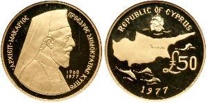 50 Pound Republic of Cyprus (1960 - ) Gold