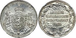 2 Krone Norway Silver Haakon VII of Norway (1872 - 1957)