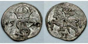 Великое княжество Литовское (1236 - 1791) Серебро