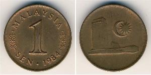 1 Sen Malesia (1957 - )