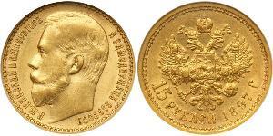 15 Ruble Russian Empire (1720-1917) Gold Nicholas II (1868-1918)