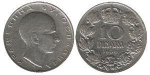10 Dinar Sozialistische Föderative Republik Jugoslawien (1943 -1992) Nickel