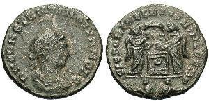 AE3 Römische Kaiserzeit (27BC-395) Bronze Constantius II(317 - 361)