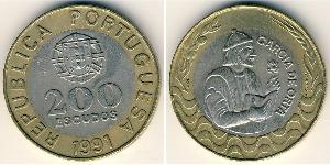 200 Escudo Portogallo (1975 - ) Bimetal