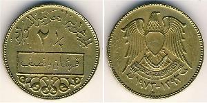 2.5 Piastre Syrie Bronze/Aluminium