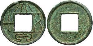 50 Cash China