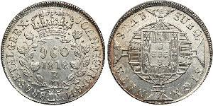 960 Reis Brasile Argento