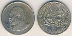1 Shilling Kenya Cuivre/Nickel
