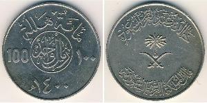 100 Halala Arabia Saudita Rame/Nichel