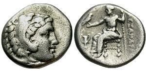 1 Drachm Royaume de Macédoine (800BC-146BC) Argent Alexandre III de Macédoine (356BC-323BC)