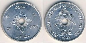 20 Cent Laos Alluminio