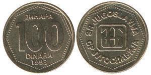 100 Dinar Socialist Federal Republic of Yugoslavia (1943 -1992) Brass