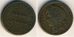 1/2 Centavo Chile Copper