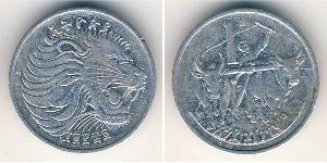 1 Cent Éthiopie Aluminium