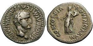 1 Denarius Roman Empire (27BC-395) Silver Galba (3BC-69AD)