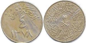 4 Ghirsh Arabia Saudita Rame/Nichel
