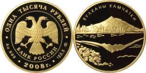 1000 Rubel Russische Föderation (1991 - ) Gold