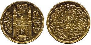 1 Ashrafi India Oro