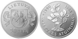 50 Litas Lituania (1991 - ) Plata