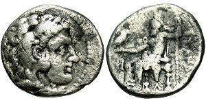 1 Hemidrachm Regno di Macedonia (800BC-146BC) Argento Alessandro III Magno (356BC-323BC)