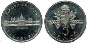 5 Pengo Hungría (1989 - )