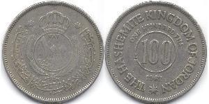 100 Fils Hashemite Kingdom of Jordan (1946 - )
