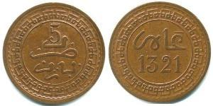 Morocco Copper
