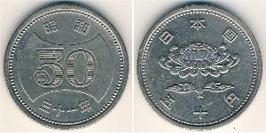 50 Yen Japan Nickel
