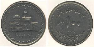 100 Rial Iran Rame/Nichel