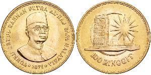 100 Ringgit Malaysia (1957 - ) Gold