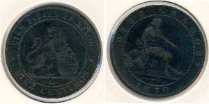 10 Centimo Kingdom of Spain (1814 - 1873)