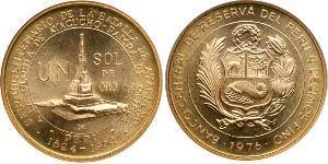 1 Sol Peru Gold