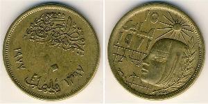 10 Millieme Egitto (1953 - ) Ottone