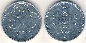 50 Tugrik Mongolia Aluminium
