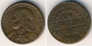 1 Centesimo Panama Bronze