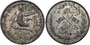 5 Franc Komoren Silber Said Ali bin Said Omar of Grande Comore (?- 1916)
