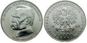 50000 Zloty République populaire de Pologne (1952-1990)
