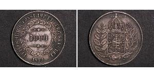 1000 Reis Empire of Brazil (1822-1889) Silver