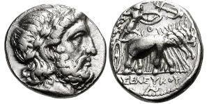 1 Drachm Seleucid Empire (312BC-63 BC) Silver Seleucus I Nicator (358BC-281BC)
