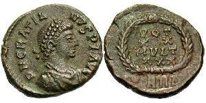 1 Follis /  AE4 Imperio romano de Occidente (285-476) Bronce Graciano (359-383)