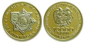 10000 Dram Armenien (1991 - ) Gold