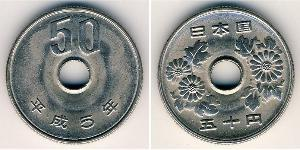 50 Yen Japon Cuivre/Nickel