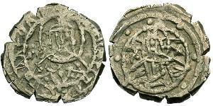 1 Hyperpyron Byzantinisches Reich (330-1453) Silber Johannes VIII. Palaiologos (1392-1448)