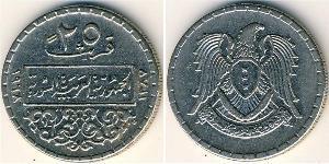 25 Piastre Syria Nichel