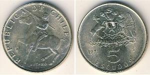 5 Escudo Chile Copper/Nickel