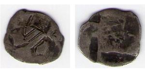 Pfennig Österreich Silber
