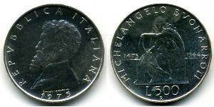 500 Лира Италия Серебро