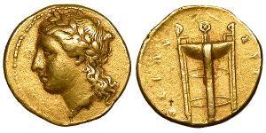 50 Litrai Ancient Greece (1100BC-330) Electrum