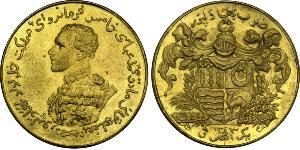 1 Ashrafi British Empire (1497 - 1949) Gold