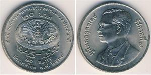 20 Baht Thailand Copper-Nickel